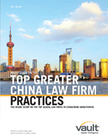 Vault Guide to the Top Greater China Law Firm Practices